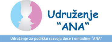 udruzenjeana.org.rs